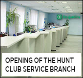 Opening of the Hunt Club service branch